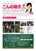 report_09