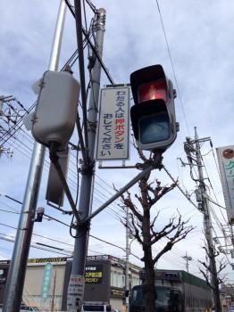 140325 戸田公園駅before①