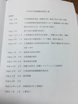 2015-01-29 10.14.53