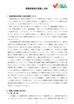 スクリーンショット 2015-04-13 14.19.38