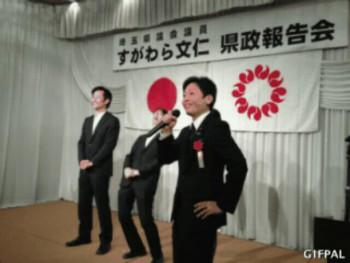 0602sugawara