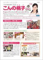 report_18
